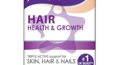 صورة مميزات وعيوب حبوب برفكتيل بلس لتطويل الشعر Perfectil Plus Hair Review
