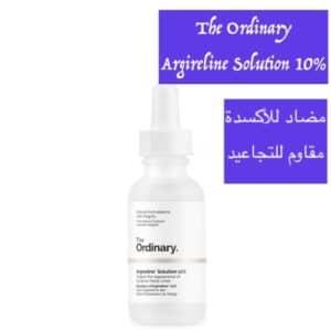 the-ordinary-argireline-solution-10%-review