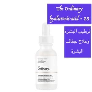 the-ordinary-hyaluronic-acid-plus-b5-review
