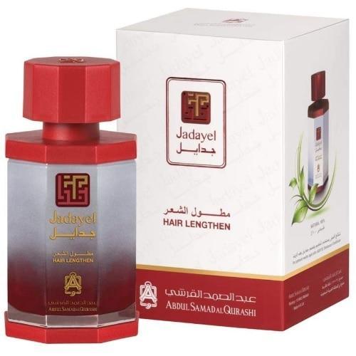 سعر زيت الجدايل مميزات وعيوب زيت الجدايل Jadayel Oil For Hair Lengthen الريفيوز