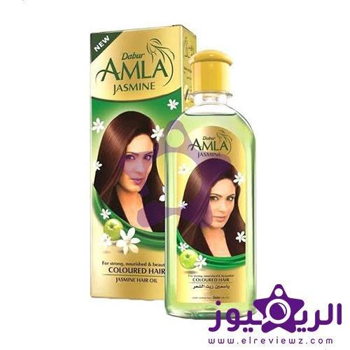 سعر زيت دابر املا بالياسمين مميزات Dabur Jasmine Hair Oil الريفيوز