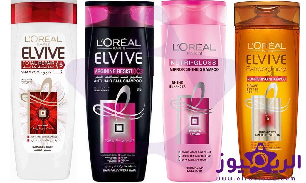 أنواع شامبو لوريال الفيف L Oreal Paris Elvive Shampoo الريفيوز
