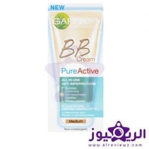 مميزات بي بي كريم غارنييه فى مصر عيوب Garnier Pure Active Bb Cream الريفيوز