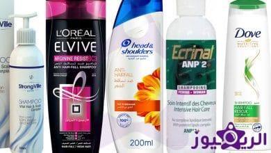 صورة 7 أنواع شامبو لتساقط الشعر لن تندمي عند تجربتها.. اطلعي عليها