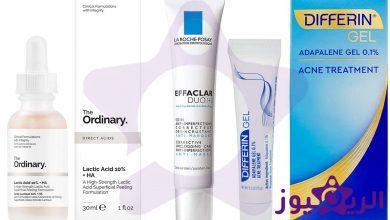 صورة 5 منتجات فعالة في علاج حب الشباب.. وفقًا لأطباء الأمراض الجلدية